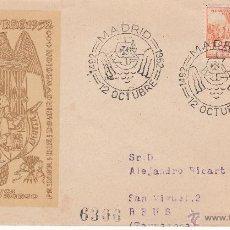 Sellos: SPD -SOBRE PRIMER DIA FERNANDO EL CATÓLICO 12 OCTUBRE 1952----DIFÍCIL----. Lote 53858821