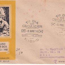 Sellos: SPD MATASELLOS PRIMER DIA IV CENTENARIO SAN JUAN DE DIOS 1950. Lote 53858978