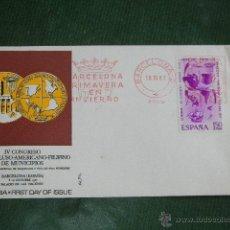 Sellos: ESPAÑA IV CONGRESO HISPANO-LUSO-AMERICANO-FILIPINO MUNICIPIOS 1967 ED.1818 MATASELLADO FRANQUEO 2009. Lote 53939091
