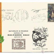 Sellos: MATASELLOS DE FIGUERAS DISEÑADO POR DALI MUSEO MAYO 1971 DALI EXPO TARJETA POSTAL SELLO NAVIDAD. Lote 53987867