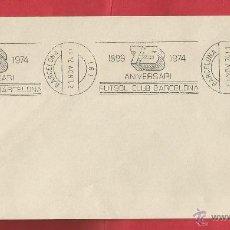 Sellos: 75 ANIVERSARIO FUTBOL CLUB BARCELONA 1899 1974 BARÇA 21NOV1974 MATASELLO ESPECIAL SELLO HISPANIDAD . Lote 54086085