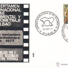 Sellos: SOBRE: 1977 BILBAO. XIX CERTAMEN INTERNACIONAL DE CINE DOCUMENTAL Y CORTOMETRAJE. Lote 194274285
