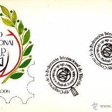 Sellos: SOBRE: 1984 MADRID. 53 CONGRESO INTERNACIONAL DE LA FEDERACION INTERNACIONAL DE FILATELIA ( FIP). Lote 54761385