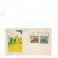 Briefmarken - SOBRES 1º DIA, SERIE DE CASTILLOS, MADRID, 1967. - 54813806