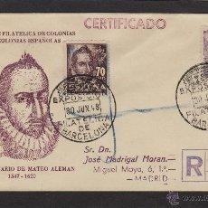 Francobolli: SOBRE EXPOSICION COLONIAS Y EX-COLONIAS, BARCELONA IV CENT DE MATEO ALEMÁN . 1948 .LLEGADA MUY RARO . Lote 54832053