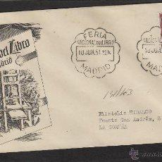 Sellos: SOBRE ILUSTRADO : FERIA NACIONAL DEL LIBRO (ORDINARIO), MADRID 1951.. Lote 54847712