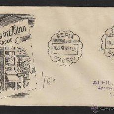 Sellos: SOBRE ILUSTRADO : FERIA NACIONAL DEL LIBRO (ORDINARIO), MADRID 1951.. Lote 54847732
