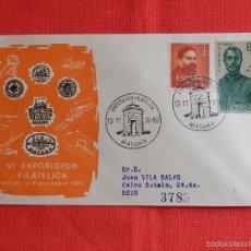 Sellos: VI EXPOSICION FILATELICA MATARO, 13-17 NOV.1960. Lote 55247547