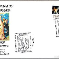 Sellos: MATASELLOS VIA CRUCIS - ARANOA - JESUS CONSUELA A LAS HIJAS DE JERUSALEM. AMURRIO, PAIS VASCO, 2015. Lote 55732042