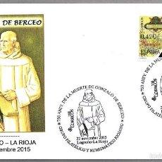 Sellos: MATASELLOS 750 AÑOS MUERTE DE GONZALO DE BERCEO. LOGROÑO, LA RIOJA, 2015. Lote 55732074