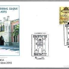 Sellos: MATASELLOS 100 AÑOS CUARTEL GENERAL LUQUE. INCA, BALEARES, 2015. Lote 55792319