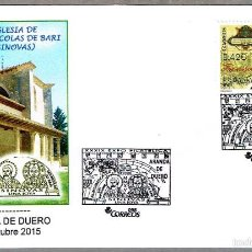 Sellos: MATASELLOS SINOVAS - UNA JOYA. IGLESIA DE SAN NICOLAS DE BARI. ARANDA DE DUERO, BURGOS, 2015. Lote 55792495