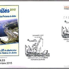 Sellos: MATASELLOS CENTENARIO DE LA AUTORIDAD PORTUARIA DE AVILES. ASTURIAS, 2015. Lote 55792802