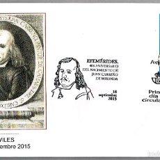 Sellos: MATASELLOS PRIMER DIA 400 ANIV. NACIMIENTO JUAN CARREÑO DE MIRANDA - PINTOR. AVILES, ASTURIAS, 2015. Lote 55792831