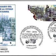 Sellos: 75 AÑOS INCENDIO DE LA CIUDAD DE SANTANDER. PRESENTACION SANTANDER 2016. CANTABRIA. Lote 55881719
