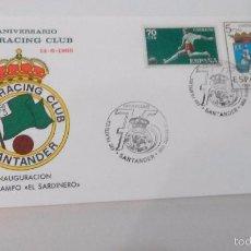 Sellos: 75 ANIVERSARIO REAL RACING CLUB - INAUGURACION NUEVO CAMPO EL SARDINERO - 20 AGOSTO 1988 -SANTANDER. Lote 56053660