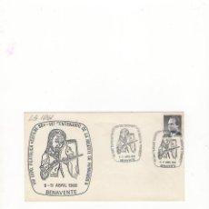Sellos: SOBRE. VIII EXPO. FILAT. ´´EXFILBE 88´´, VIII CENTENARIO DE LA MUERTE DE FERNANDO II,BENAVENTE,88.. Lote 56066697