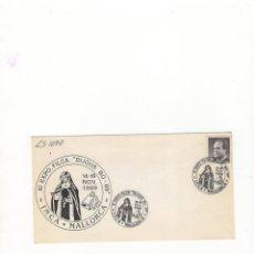 Sellos: SOBRE. INCA, XI EXPO. FILCA. ´´DIJOUS BO -89-´´MALLORCA, 1989.. Lote 56076086