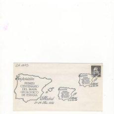 Sellos: SOBRE. PRIMER CENTENARIO DEL MAPA GEOLOGICO DE ESPAÑA, MADRID, 1982.. Lote 56076145