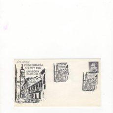 Sellos: SOBRE. EXPOSICION FILATELICA, PONFERRADA, 1988.. Lote 56090503