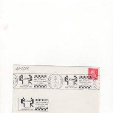 Sellos: SOBRE. FINAL DE CANDIDATOS, CAMPEONATO DEL MUNDO DE AJEDREZ, LINARES, 1987.. Lote 56090618