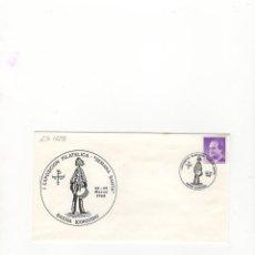 Sellos: SOBRE. I EXPOSICION FILAT. SEMANA SANTA, BAENA, CORDOBA, 1988.. Lote 56095425