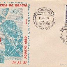 Sellos: SOBRE: 1960 BARCELONA. XI EXPOSICION FILATELICA Y NUMISMATICA DE GRACIA. Lote 56165092