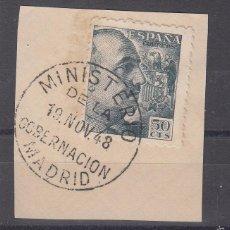 Sellos: .MATASELLO FECHADOR MINISTERIO DE LA GOBERNACION MADRID (SIN CIRCULO INTERIOR), ESPAÑA 927 FRAGMENTO. Lote 56534175