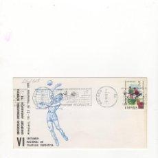 Briefmarken - SOBRE. VI CERTAMEN NACIONAL DE FILATELIA DEPORTIVA, UNISPORT ANDALUCIA´91,ANTEQUERA, 1991. - 56223892