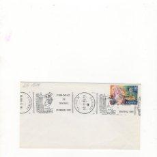 Sellos: SOBRE. CARNAVALES DE TENERIFE, , STA. CRUZ DE TENERIFE, 1988.. Lote 56246443