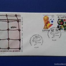 Sellos: SOBRE CON SELLO DE CORREOS ESPAÑA PRIMER DIA DE CIRCULACION ESPAÑA 82 - GIJON. Lote 56337706