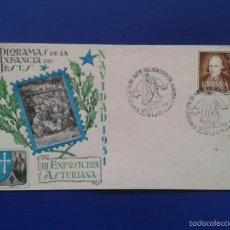 Sellos: SOBRE CON SELLO DE CORREOS ESPAÑA PRIMER DIA DE CIRCULACION - NAVIDAD 1951 EXPOSICION ASTURIANA. Lote 56337871