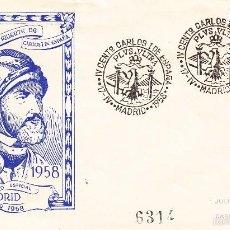 Sellos: SOBRE: 1958 MADRID. IV CENTENARIO DE LA MUERTE DE CARLOS I DE ESPAÑA. Lote 56392172