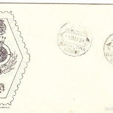 Sellos: III EXPOSICION FILATELICA DE BADALONA 50 ANIVERSARIO 1954. Lote 56535884