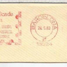 Sellos: BARCELONA FRANQUEO MECANICO GALERIA FILATELICA SELLOS TARJETAS. Lote 56737729