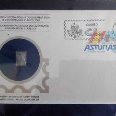 Sellos: SOBRES PRIMER DIA CON LINGOTE PLATA LEY-1983 MADRID AUTN. ASTURIAS. Lote 56925595