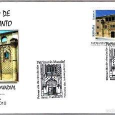 Sellos: MATASELLOS PRIMER DIA - PALACIO DE JABALQUINTO. BAEZA, JAEN, ANDALUCIA, 2012. Lote 56985831