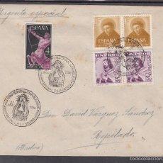 Sellos: 1956-27/04 FREGENAL SIERRA (BADAJOZ), CIRCULADA, RELIGION, BODAS ORO CORONACION NTRA SRA REMEDIOS. Lote 57016987