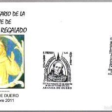 Francobolli: MATASELLOS 555 AÑOS MUERTE DE SAN PEDRO REGALADO. ARANDA DE DUERO, BURGOS, 2011. Lote 57100150