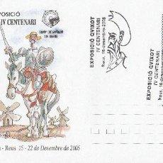 Sellos: MATASELLOS ESPECIAL REUS 2005-EXPOSICIO QUIXOT-IV CENTENARI.- TEMATICA QUIJOTE-CERVANTES. Lote 57110700