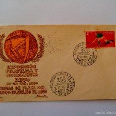 Francobolli: SPD 1960 EXPO FILATELICA REUS TARRAGONA. Lote 57375570