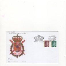 Sellos: SOBRE PRIMER DIA DE CIRCULACION, SERIE BASICA DE SU MAJESTAD EL REY, MADRID, 1997.. Lote 57485104