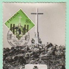 Sellos: EDIFIL 1248, INAUGURACION DE LA CRUZ DEL VALLE DE LOS CAIDOS, TARJETA MAXIMA DE PRIMER DIA 1-4-1959. Lote 57490780