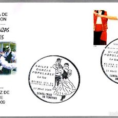 Sellos: MATASELLOS PRIMER DIA - BAILES Y DANZAS POPULARES - LA ISA. SANTA CRUZ DE TENERIFE, CANARIAS, 2009. Lote 58105891