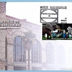 Briefmarken - Spain 2016 - Museo Nacional Ciencias Naturales.Madrid FDC - First day cover - 58201325