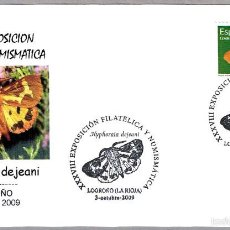Sellos: MATASELLOS MARIPOSA HYPHORAIA DEJEANI. LOGROÑO, LA RIOJA, 2009. Lote 58329452