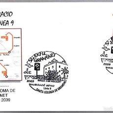 Sellos: MATASELLOS INAUGURACION LINEA 9 DE METRO. SANTA COLOMA DE GRAMENET 2009. Lote 58329460
