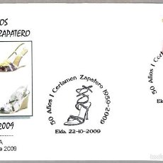 Sellos: MATASELLOS 50 AÑOS I CENTAMEN ZAPATERO - ZAPATO. ELDA, ALICANTE, 2009. Lote 58329482