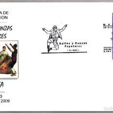 Sellos: MATASELLOS PRIMER DIA - BAILES Y DANZAS POPULARES - LA JOTA. MADRID 2009. Lote 58329491