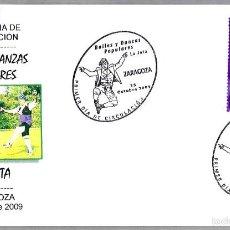Sellos: MATASELLOS PRIMER DIA - BAILES Y DANZAS POPULARES - LA JOTA. ZARAGOZA, ARAGON, 2009. Lote 58329498